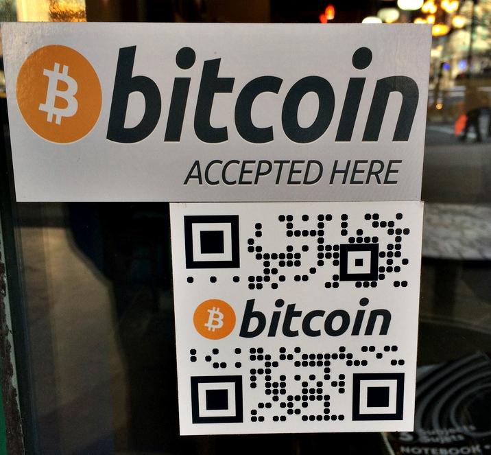 il-valore-del-bitcoin-nuovi-massimi-in-24-mesi